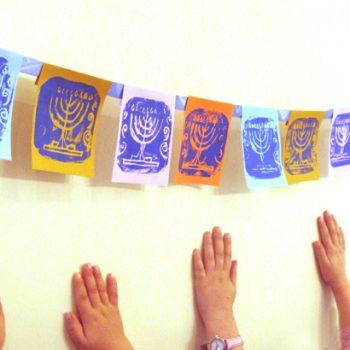 Foam Stamp Hanukkah Bunting
