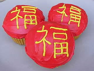 Chinese Good Fortune Cupcakes