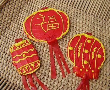 Chinese Lantern Cookies