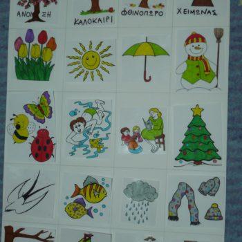 Four Seasons Game