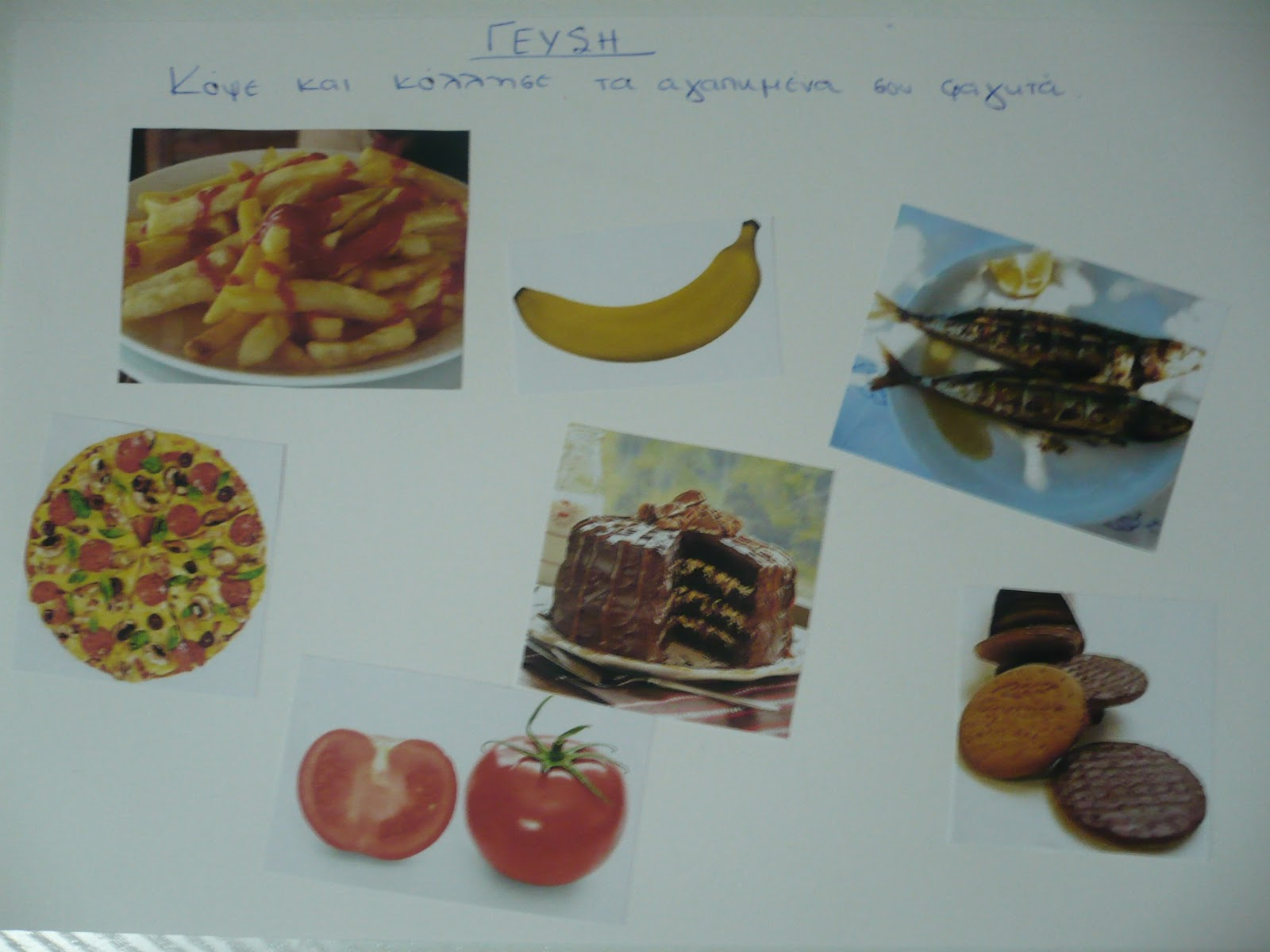 5 Senses Archives Fun Family Crafts