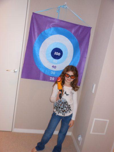 Nerf Bullseye Target