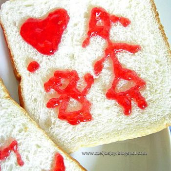 Fun Toast Art for Mother's Day