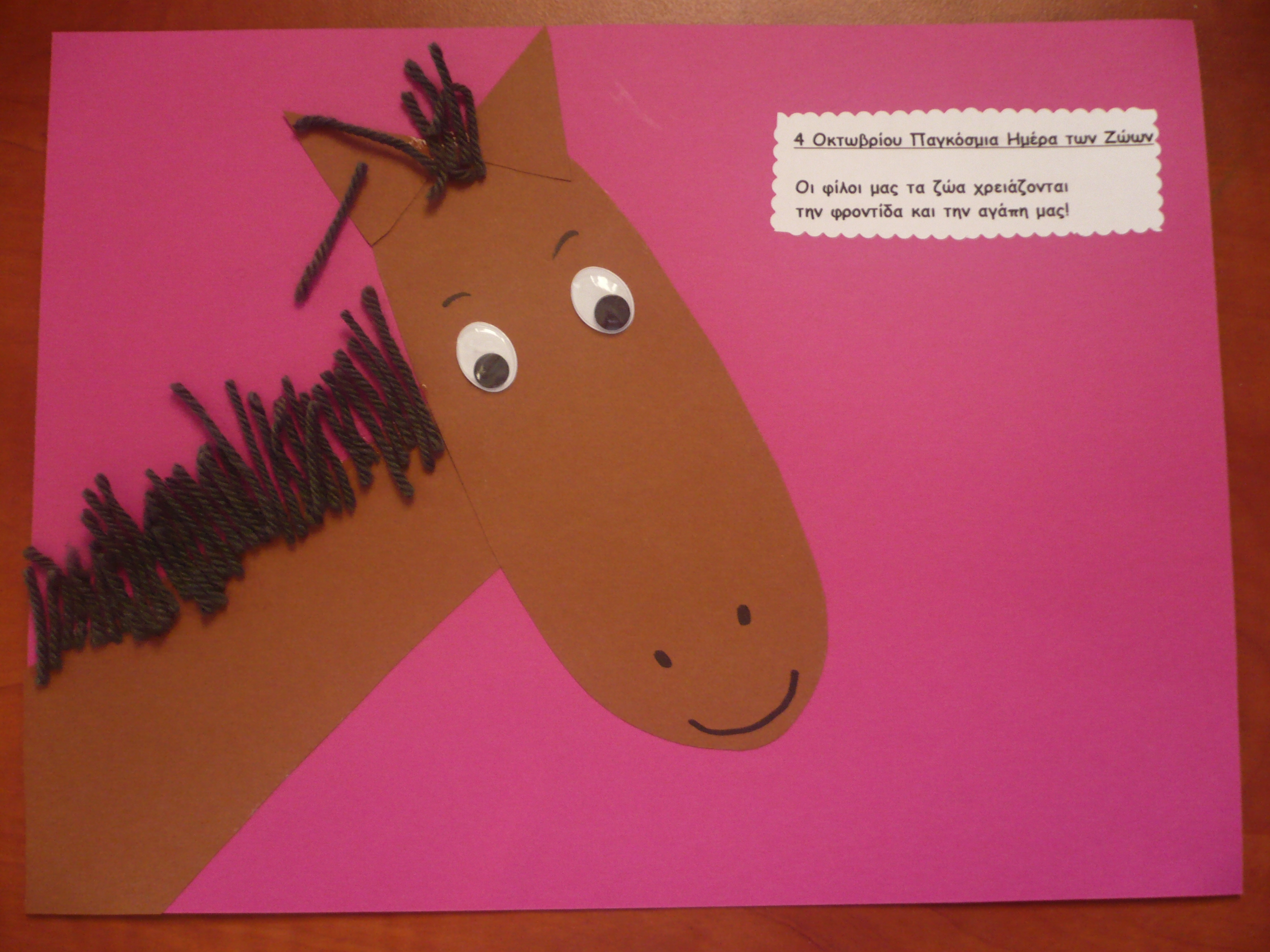 Horse Card on H Horses Letter Printables