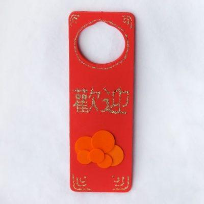 Chinese New Year Door Hanger