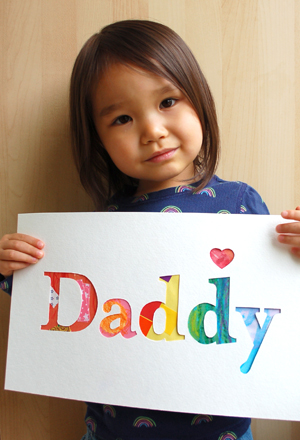 Watercolor Daddy Sign