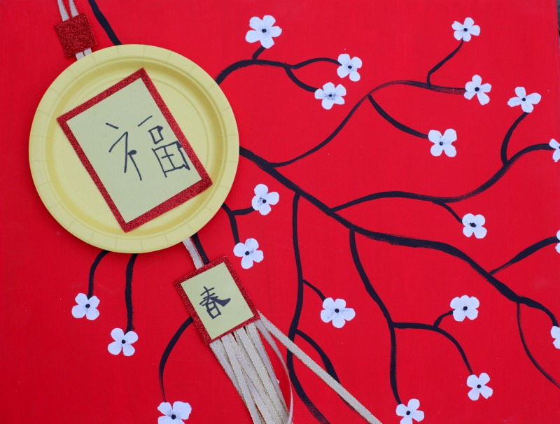Chinese New Year Paper Plate Lantern Fun Family Crafts