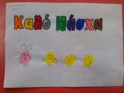 Easter Thumbprints: Chicks & Bunnies