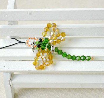 Beaded Dragonfly Charm