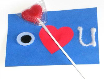 Eye Heart U Valentine