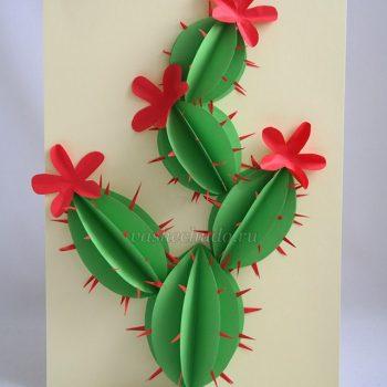 Dimensional Paper Cactus
