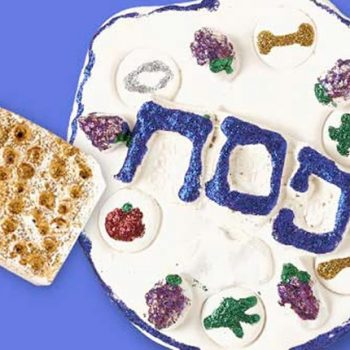 Clay Passover Seder Plate