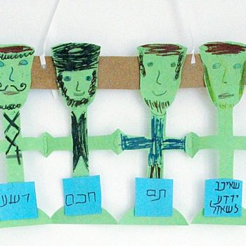 Four Cups of Wine Paper Doll Chain